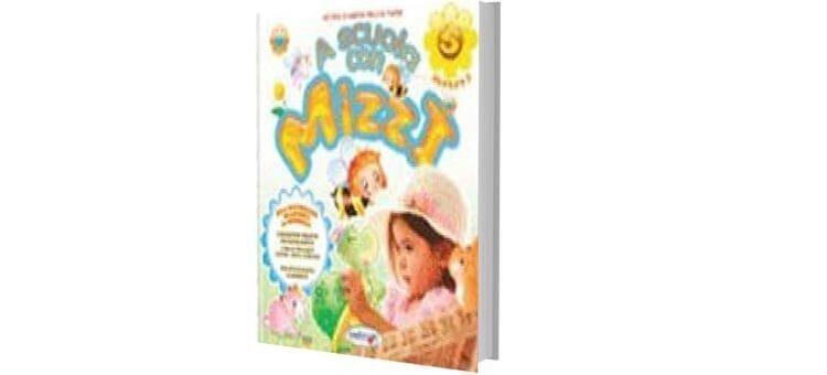 """Libri da colorare per bambini di 3, 4, 5 anni """"SCUOLA CON MIZZY"""""""